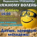 FB_IMG_1467797106743-1